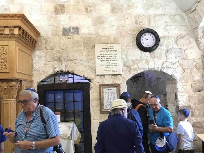 סיור בר מצווה בקבר דוד