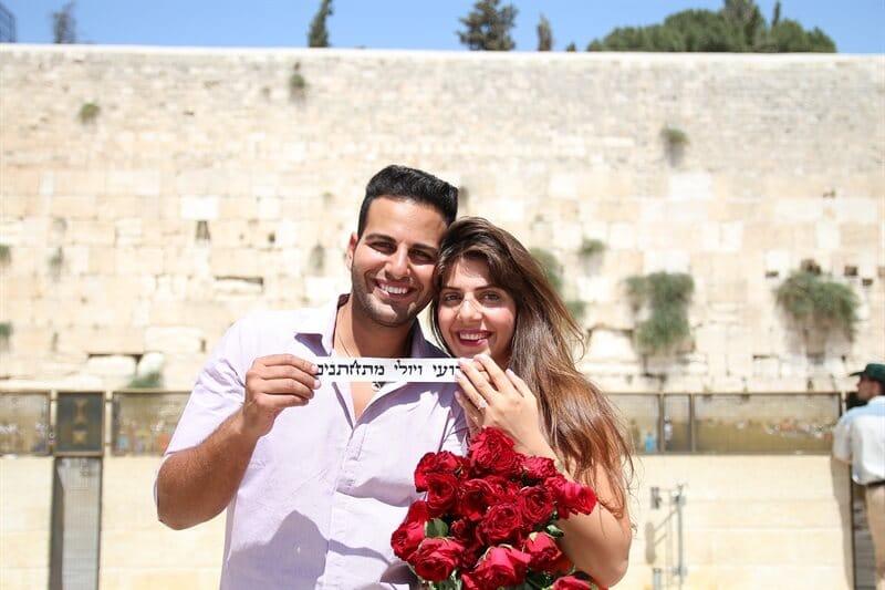 תמונות הצעת נישואין בכותל המערבי