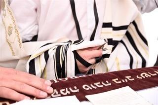 מילה שמע ישראל