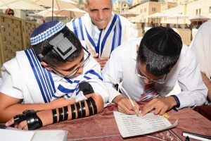 בר מצווה בירושלים