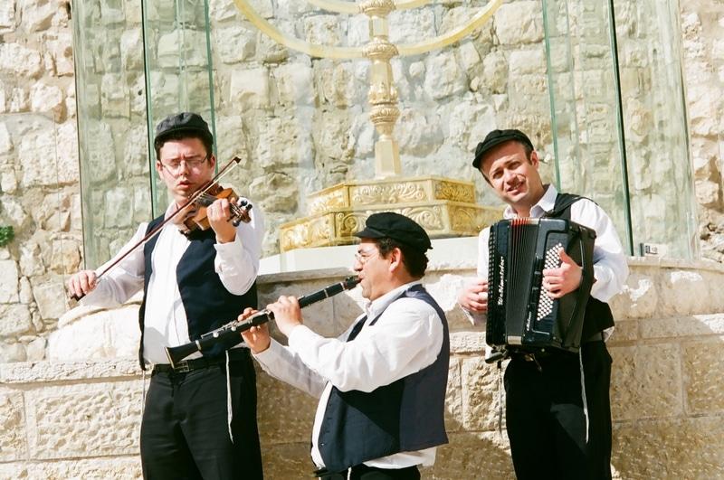 תמונות כליזמרים בכותל
