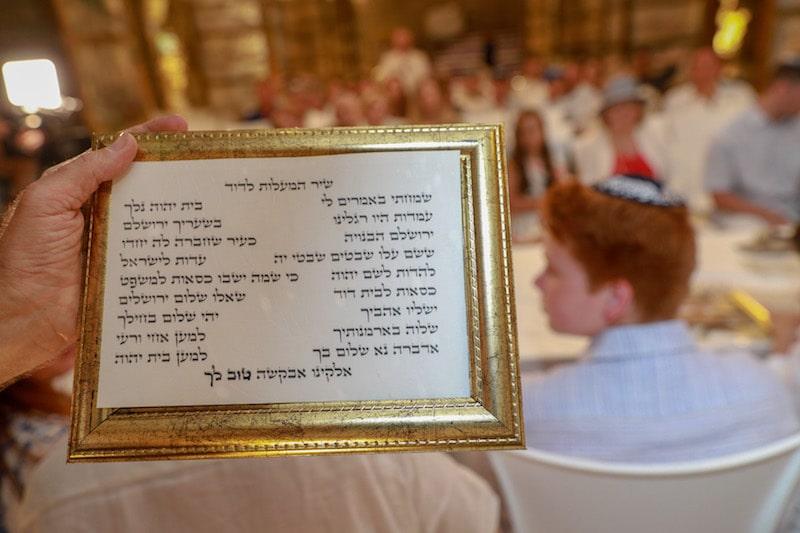 סדנה לבר מצווה בירושלים