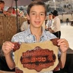 bar mitzvah western wall