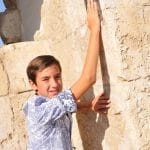 the photo bar mitzvah jerusalem kotel