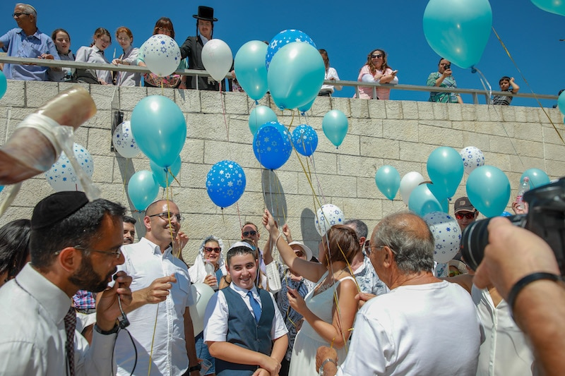 תמונה בר מצוה בירושלים