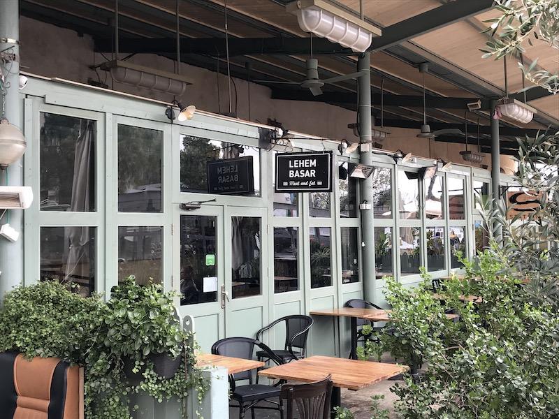 תמונה מסעדות ליד הכותל