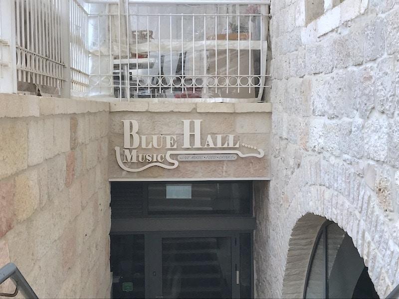 מסעדת בלו הול בירושלים