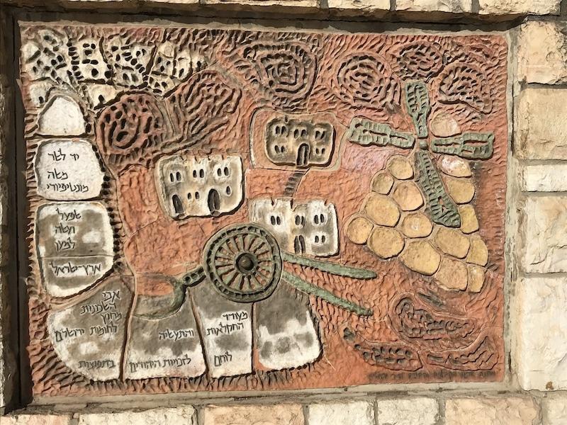טיולי תצפיות בירושלים