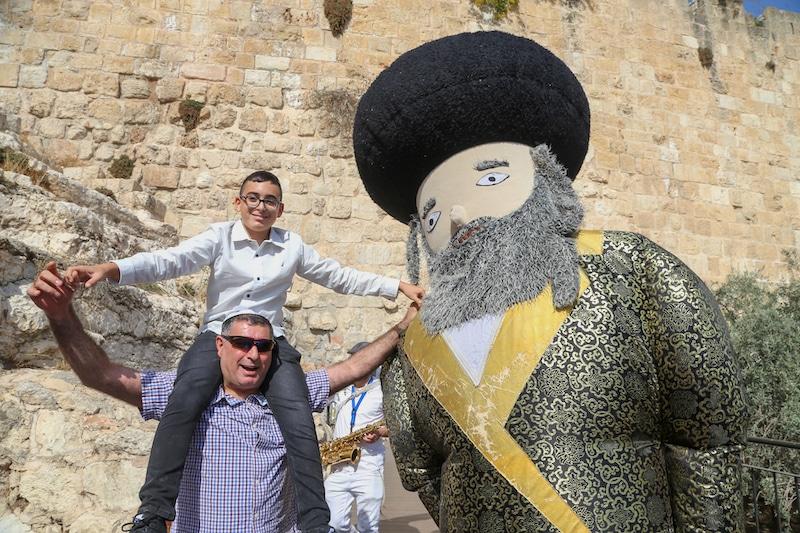 בר מצווה מיוחד בירושלים