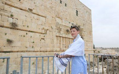 בר מצווה כינור דוד